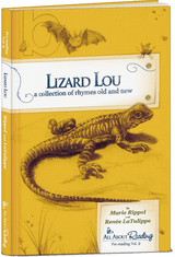 Lizard Loud Reader