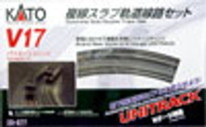 KATO N scale 20-877 V17 Concrete Slab Double Track Oval Set