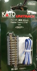 KATO N scale 20-041Track Feeder 62mm