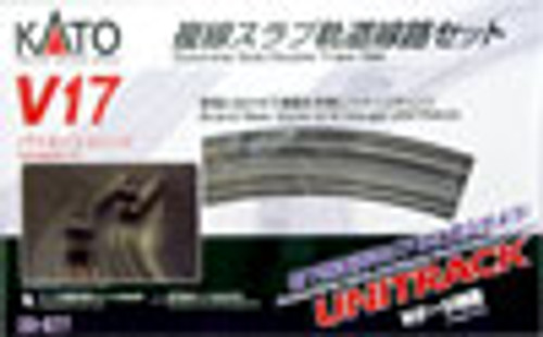KATO N scale 20-877 V17 Concrete Slab Double Track Oval Set