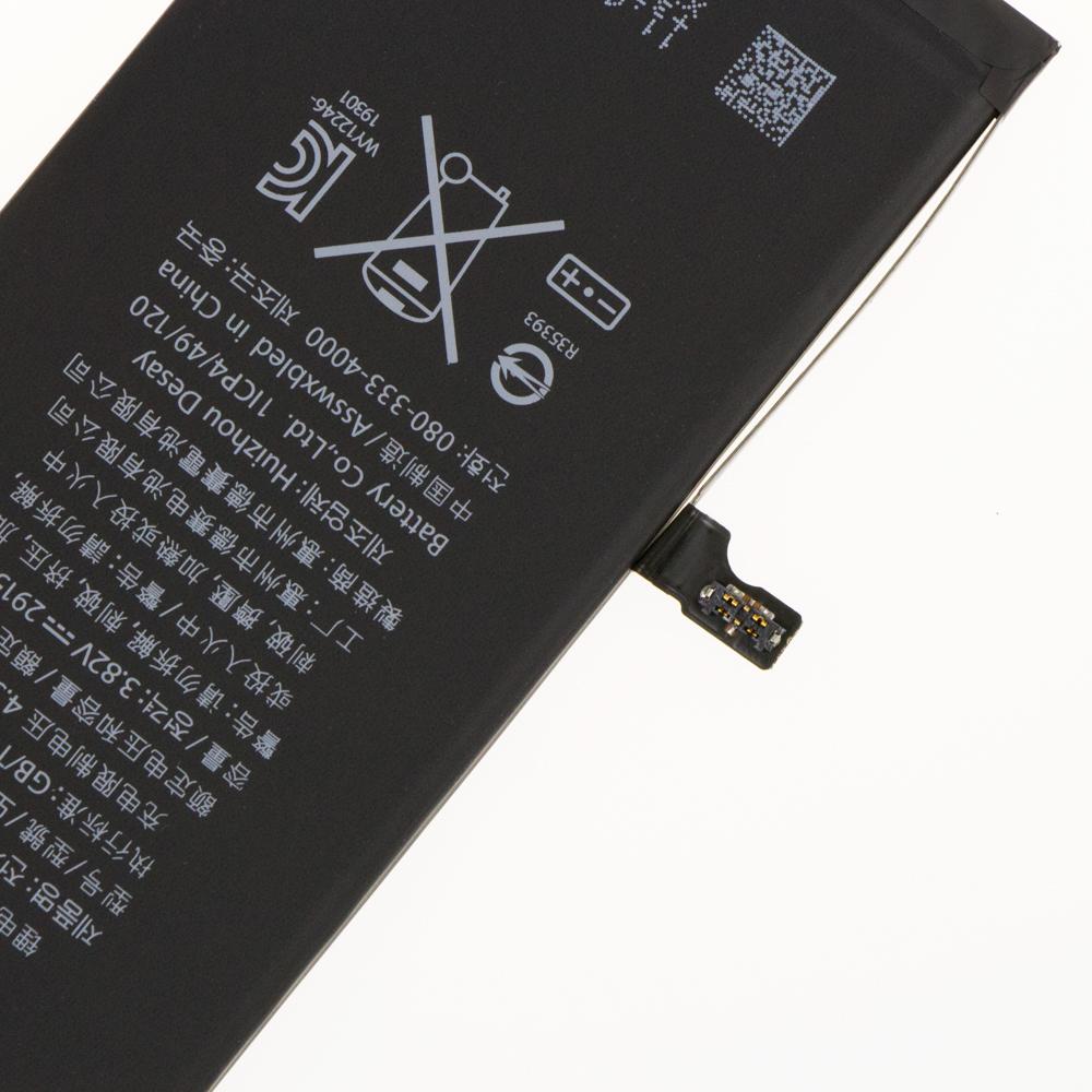 iPhone Battery Wholesaler
