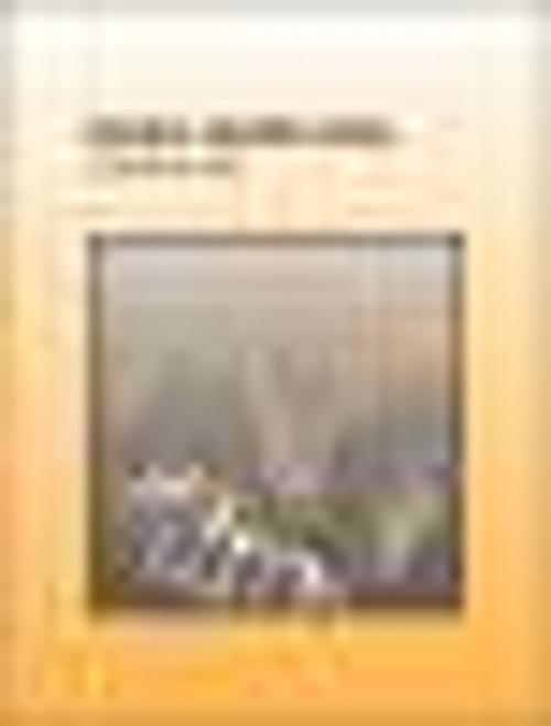 Kendor Recital Solos (10 Grade 1-2 Solos) Flute Solo