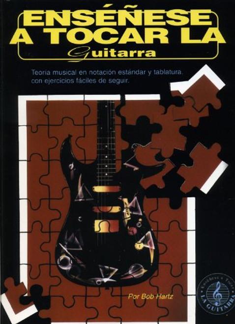 Enséñese a Tocar la Guitarra