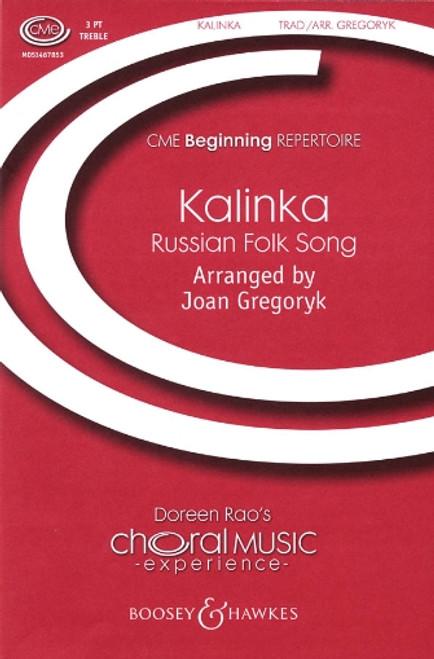 Kalinka (Russian Folk Song) - SSA