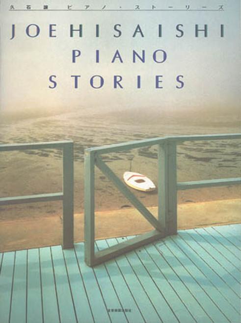 Joe Hisaishi - Piano Stories