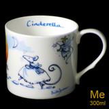 Cinderella Blue mug by artist Anita Jeram