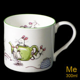 How to Make Tea mug by artist Anita Jeram.