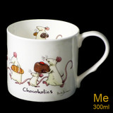 Chocoholics mug by artist Anita Jeram.