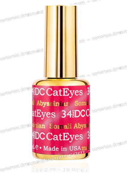 DND DC - Cat Eyes Somali Abyssinian #34 0.6oz.
