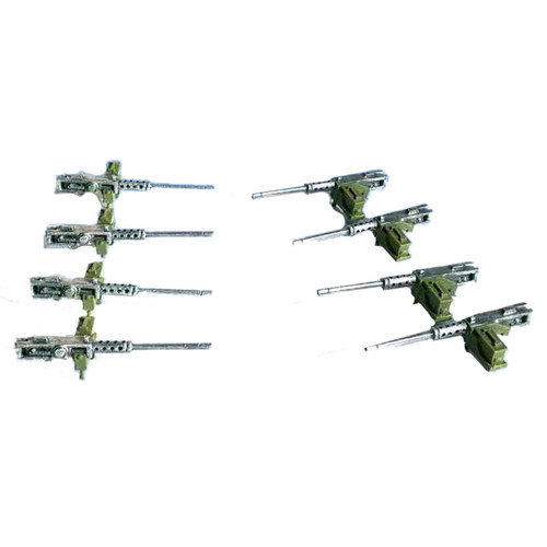 AC4002 1/48th scale US .50 Cal Machine Guns (8 pcs)