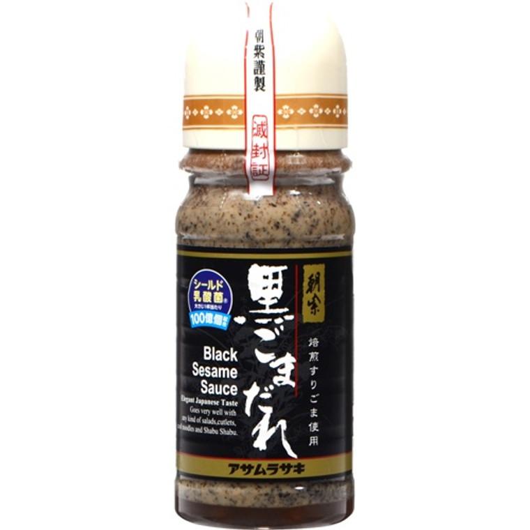 """ASAMURASAKI"" KURO GOMA DARE (SHIELD LACTIC ACID) 250G"