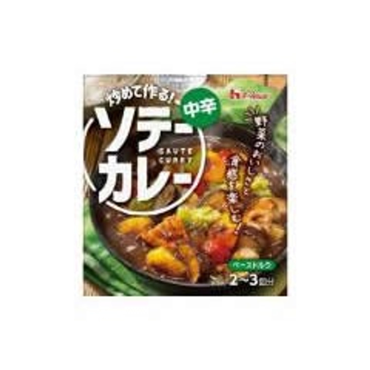 """HOUSE"" SAUTE CURRY CHUKARA 91G"