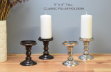 "Classic Pillar Bases / 3"" x 4"" tall (Case: 2 holders & / 2 Danish pillars included)"