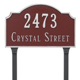 Address House Plaque with lawn stakes shown in attractive brick red/silver color combination.