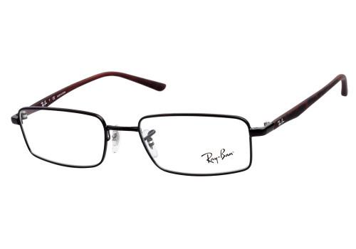 Ray-Ban Rx Designer Reading Glasses 6236-2503