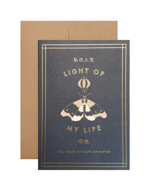 Light of My Life Card