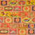 Japanese Vintage Match Boxes Gift Wrap