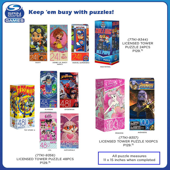 CARDINAL GAMES LICENSE TOWER PUZZLES 24PCS (STYLES MAY VARY)