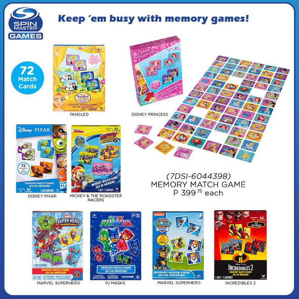CARDINAL GAMES LICENSED MEMORY MATCH