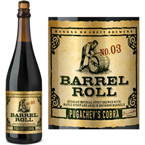 Hangar 24 Barrel Roll No. 3 Pugachev's Cobra Russian Imperial Stout 2017 750ml