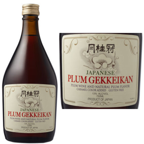 Gekkeikan Plum Wine Japan