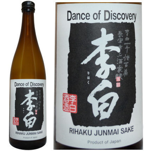 Rihaku Dance of Discovery Junmai Sake 720ml