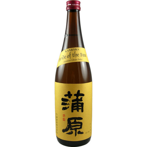 Kanbara Bride of the Fox Junmai Ginjo Sake 720ml