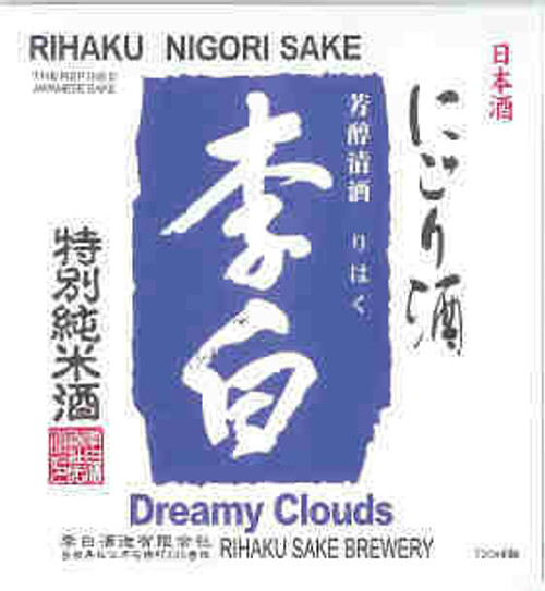 Rihaku Nigori (Unfiltered) Dreamy Clouds Tokubetsu Junmai Sake 720ml