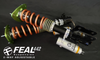 Feal Coilovers, 05-13 Toyota Tacoma X-Runner FRONT PAIR ONLY