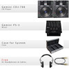 GCD Pro Audio CDJ-700pack3 - IMG01