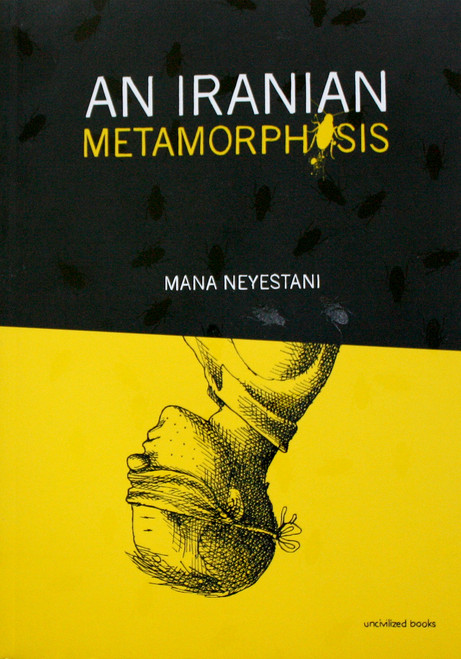 An Iranian Metamorphosis
