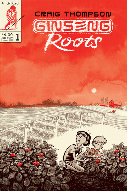 Ginseng Roots 01