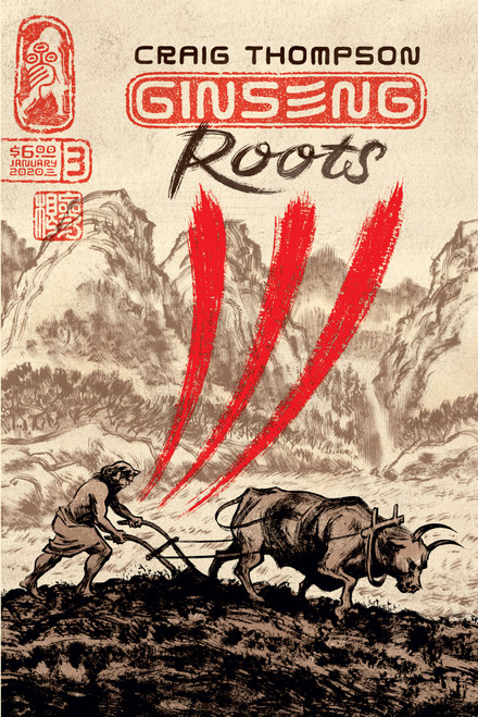 Ginseng Roots 03