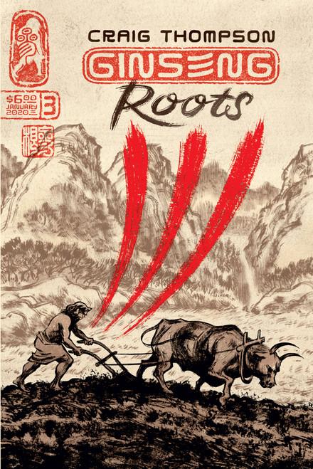 Ginseng Roots 03