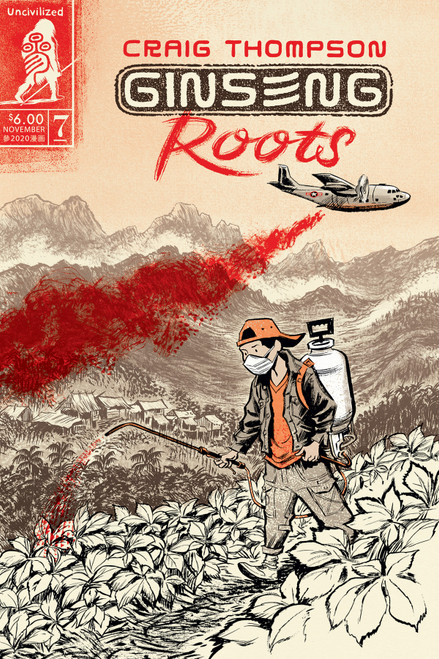 Ginseng Roots 07