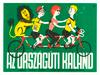 The Bicycle Tamers Tandem Vintage Bicycle Poster