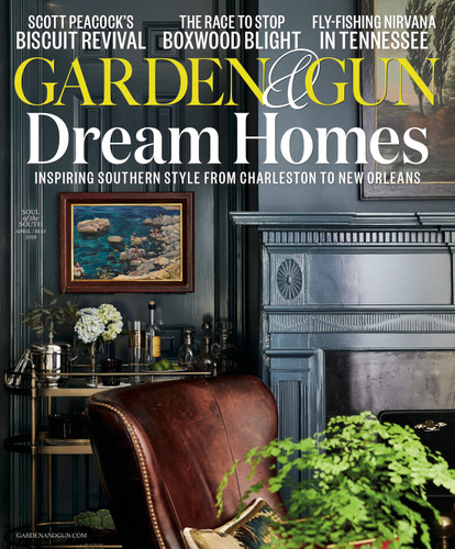 G&G - Back Issues - Fieldshop by Garden & Gun
