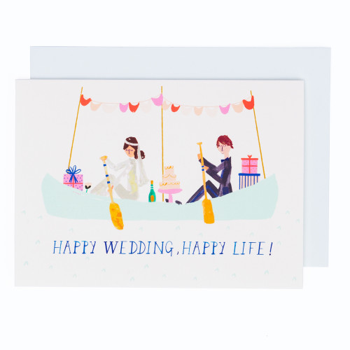 Paddle to Bliss Card by Mr. Boddington's Studio