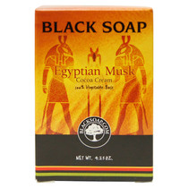 Sunaroma Egyptian Musk Soap with Cocoa Cream 4.15 oz