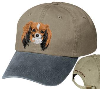 Phalene hat personalized