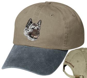 Akita Personalized Hat