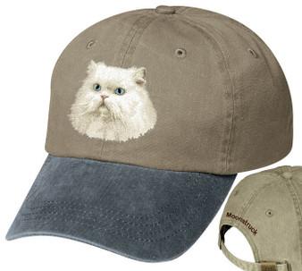Persian Cat Personalized