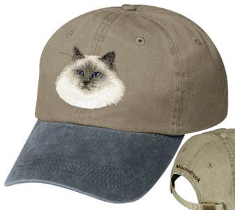 Birman personalized hat