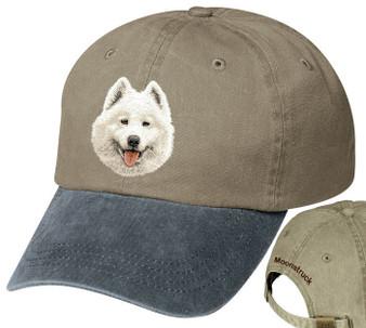 Samoyed personalized hat