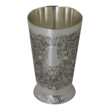 Silver-Plated Engraved Mint Julep Cup