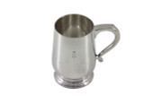 Royal Garden Hotel Silver 9oz Mug Post 1960