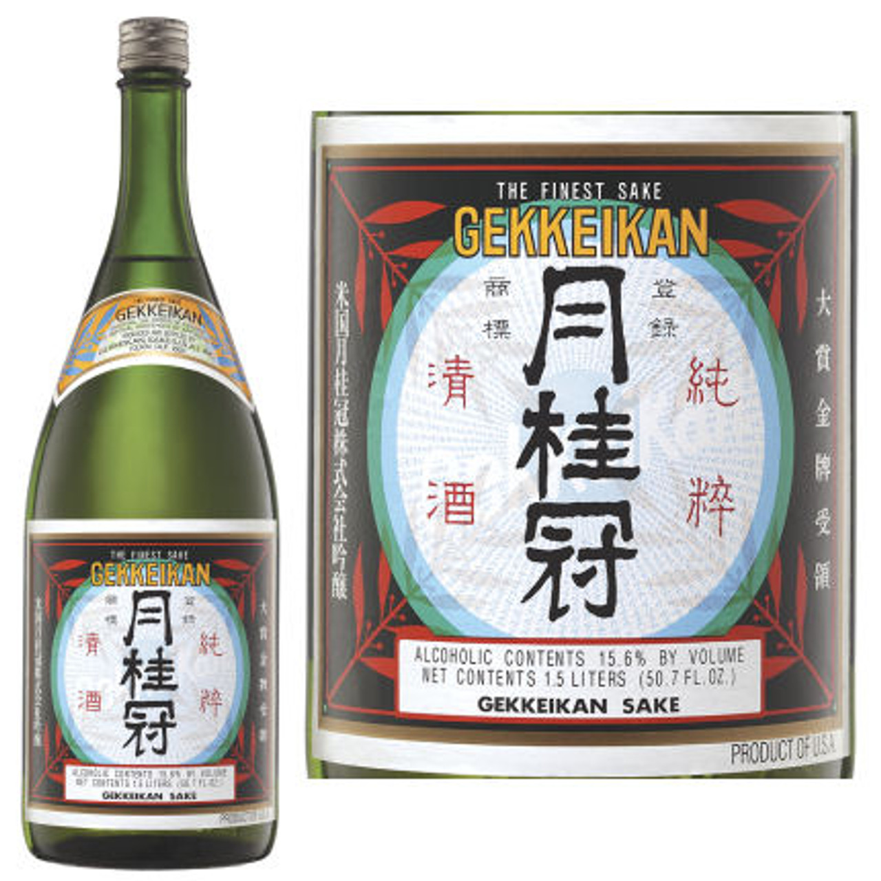 Gekkeikan Traditional Sake 1.5L