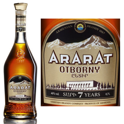 Ararat Otborny 7 Year Old Armenia Brandy 750ml