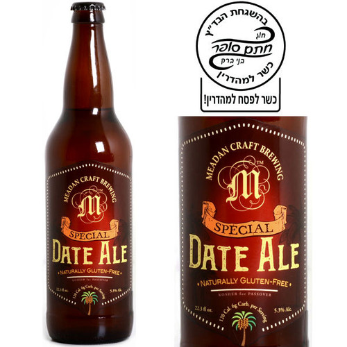 Meadan Craft Brewing Gluten Free Special Date Ale 22oz Kosher