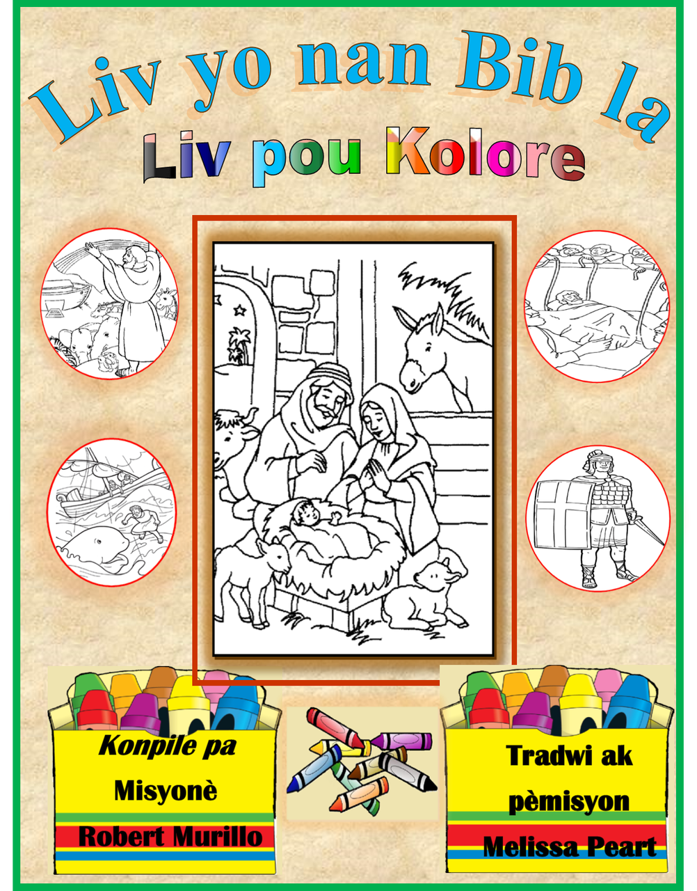 Books of the Bible Coloring Book Haitian Creole (66 Pages) - LAMB ...